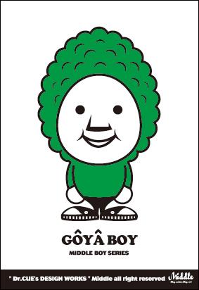 11_GOYA-BOY.jpg