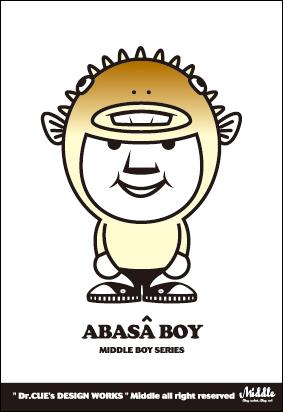 12_ABASA-BOY.jpg
