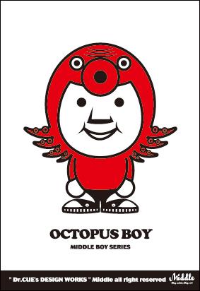 14_OCTOPUS-BOY.jpg