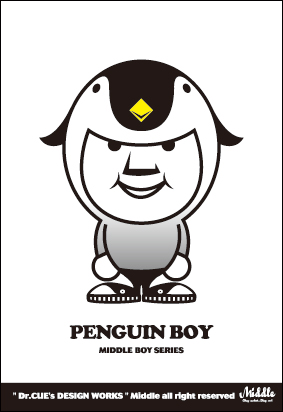 15_PENGUIN-BOY.jpg