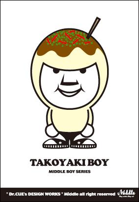 22_TAKOYAKI-BOY.jpg