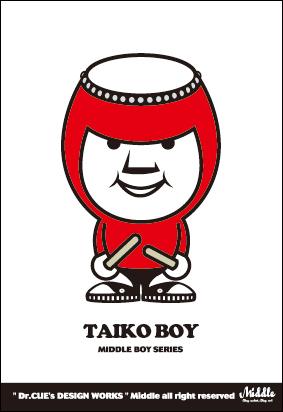 25_TAIKO-BOY.jpg