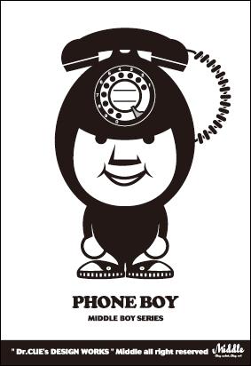 31_PHONE-BOY.jpg