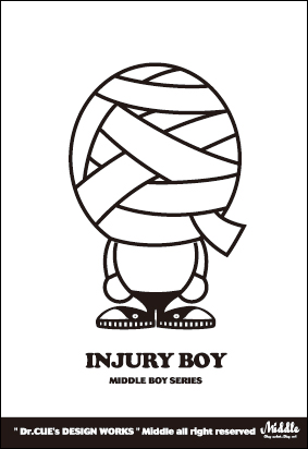 33_INJURY-BOY.jpg