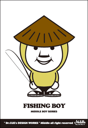 38_FISHING-BOY.jpg