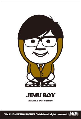 40_JIMU-BOY.jpg