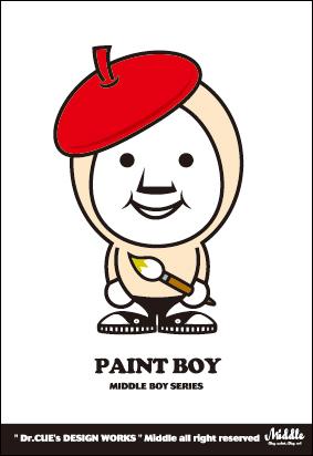 41_PAINT-BOY.jpg