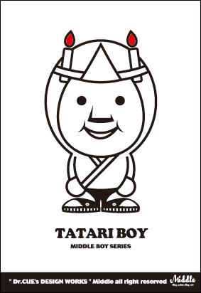 43_TATARI-BOY.jpg