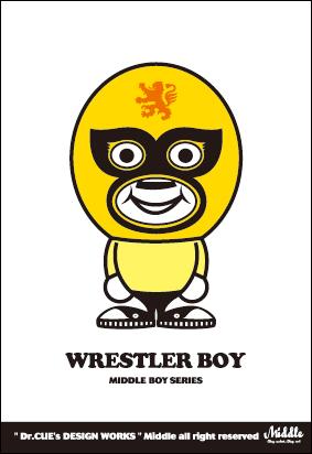 44_WRESTLER-BOY-.jpg
