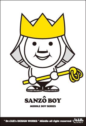 45_SANZO-BOY.jpg