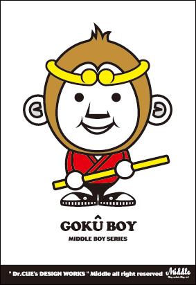46_GOKU-BOY.jpg