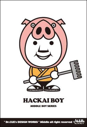 47_HACKAI-BOY.jpg