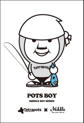 49_POTS-BOY.jpg