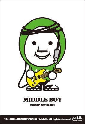 50_MIDDLE-BOY.jpg