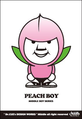 7_PEACH-BOY.jpg