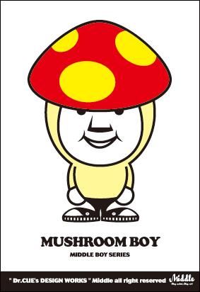8_MUSHROOM-BOY.jpg