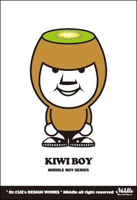 9_KIWI-BOY.jpg