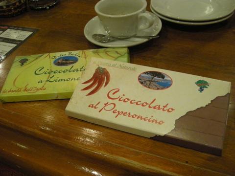 イスキアのチョコレート