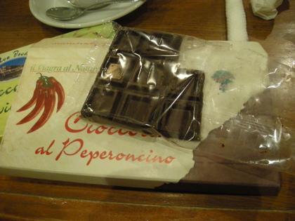 イスキアのチョコレート(とうがらし