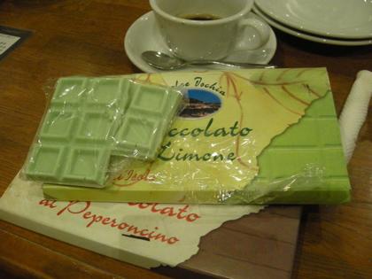イスキアのチョコレート(リモーネ