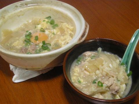 鶏と大根の雑炊