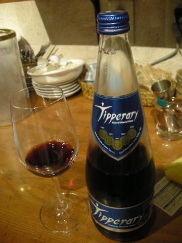 ランターンのワイン