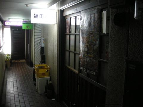 福田バー入り口