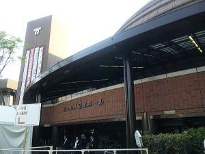 神戸ワールド記念ホール