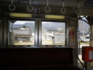 一畑電車中