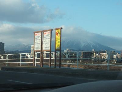 初詣 帰りの岩手山