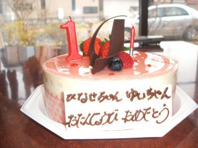 浜のケーキ