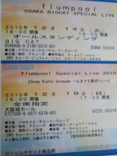 20101205154405.jpg