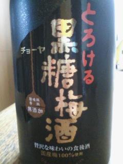20110202105211.jpg