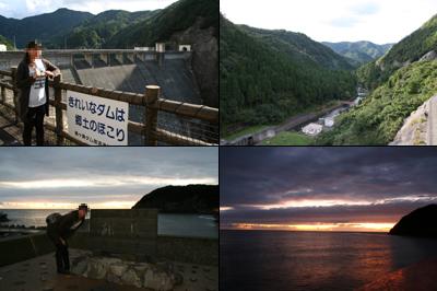 hakusan-rindo4.jpg