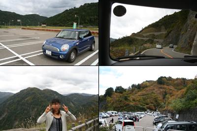 hakusan-rindo5.jpg