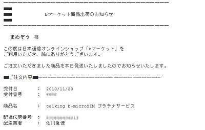 iphone4_03.jpg