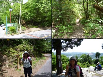 trekking0001.jpg