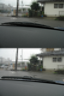 wiper3.jpg