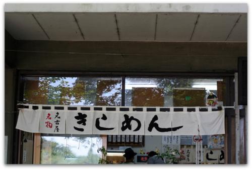 I_3464.jpg