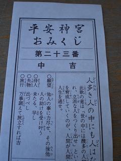 CIMG0209.jpg