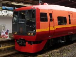 P1120421.JPG