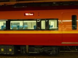 P1120437.JPG