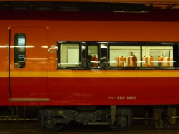 P1120438.JPG