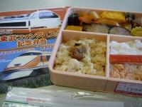 東武ファンフェスタ2008・記念弁当