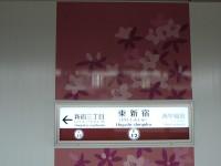 P1150411.JPG
