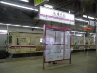 P1150778.JPG