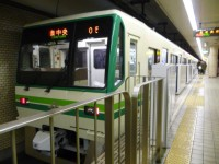 P1020635.JPG