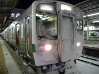 P1020644.JPG