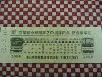 P1030186.JPG