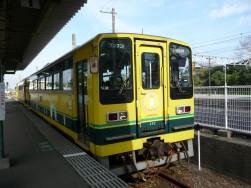P1110176.JPG